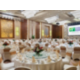 Holiday Inn Suites Changbaishan Meeting Room