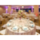 Holiday Inn Miami Beach Oceanfront Ballroom Wedding Style