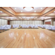 Dance Floor Available for Weddings & Banquets
