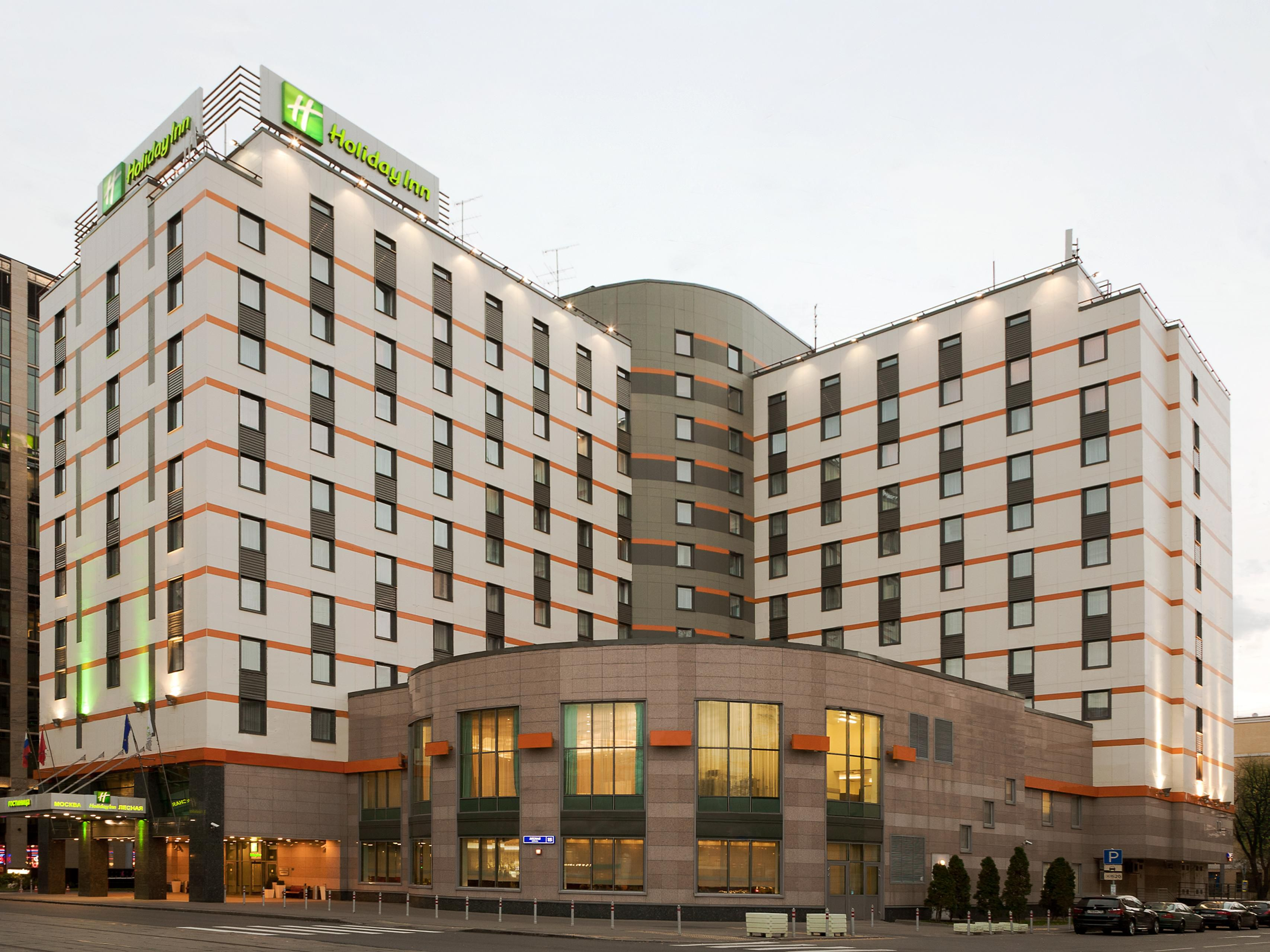 Early Evening at Holiday Inn Moscow Lesnaya