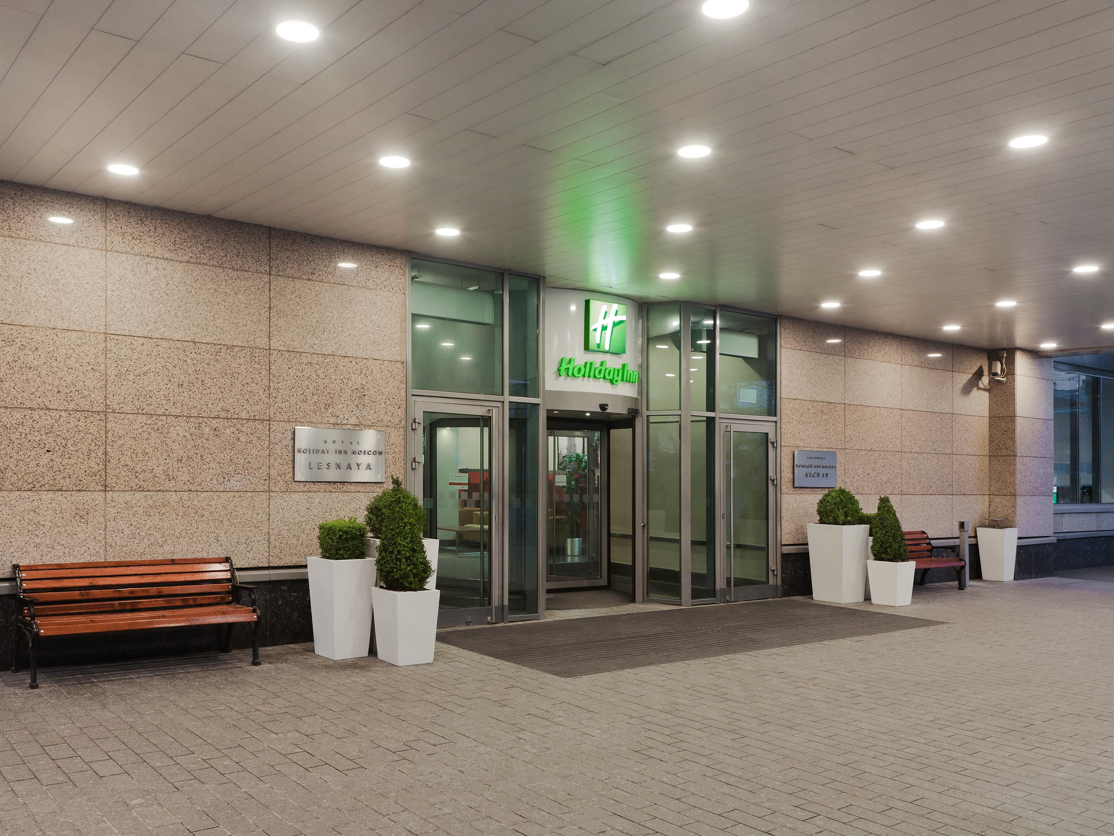 Welcoming green logo of the Holiday Inn Moscow Lesnaya