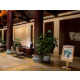 Holiday Inn Resort Chaohu Hot Spring Front Desk