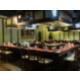 Kenko Japanese Restaurant