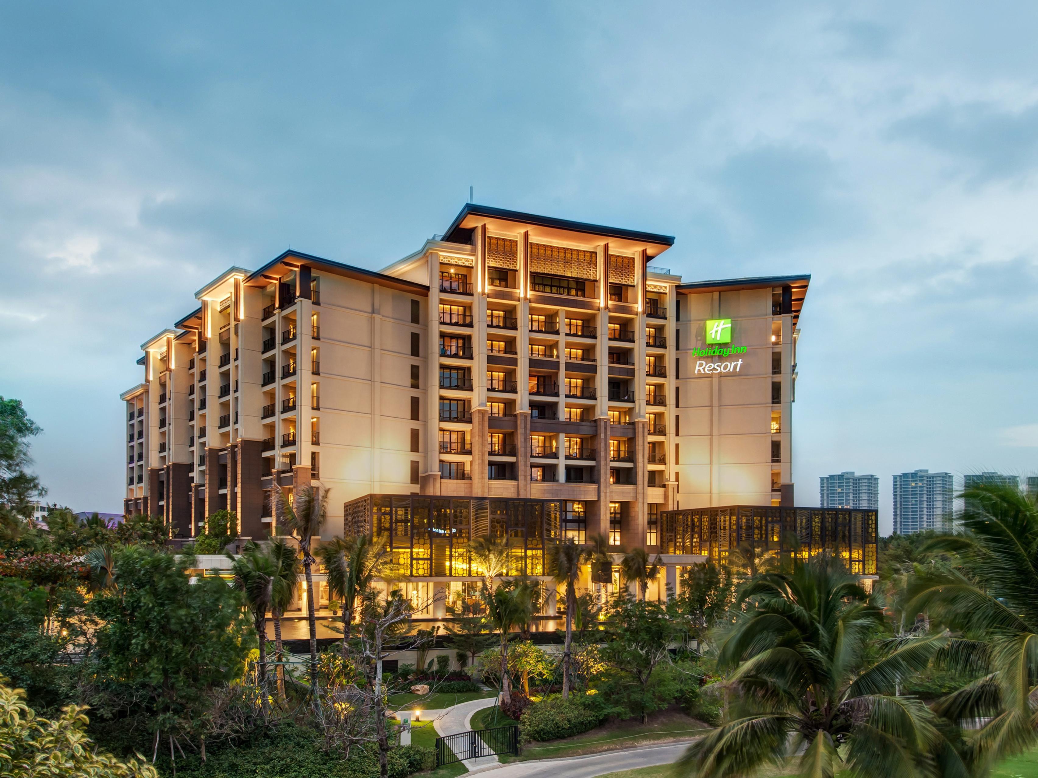 منتجع هوليداي إن هاينان كلير ووتر باي (Holiday Inn Resort ...   Sanya Holiday Inn Resort Logo