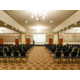 Large-scale Theater Style Meeting at Holiday Inn West Yellowstone