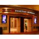 The Venetian Showroom