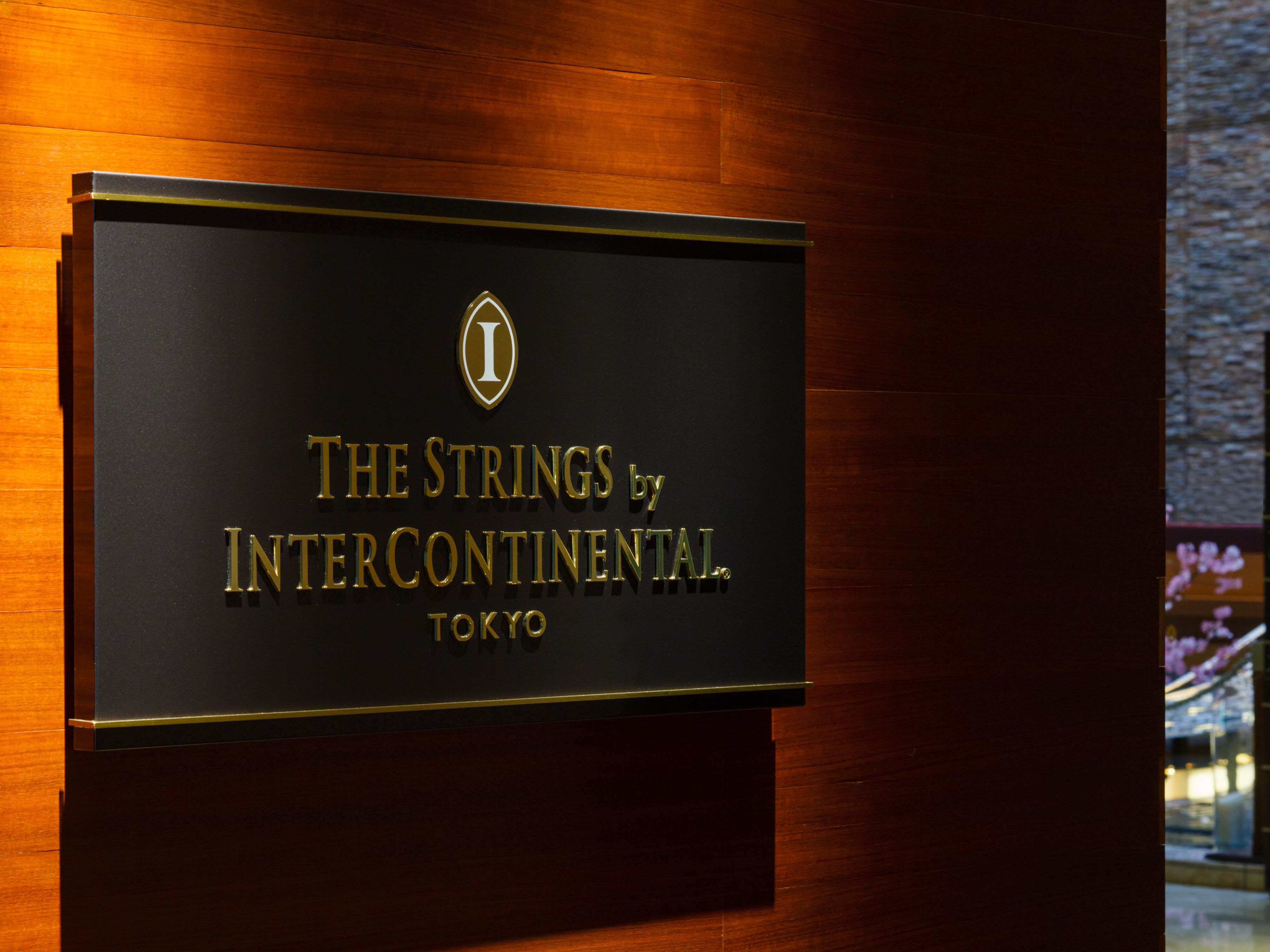 InterContinental ANA The Strings Tokyo