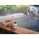 Local Attractions - Onsen