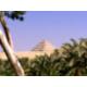 Saqqara (Sakkara) Pyramid