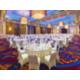Al Wajba Ballroom