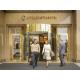 InterContinental Kiev Entrance