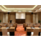 InterContinental Sanya Haitang Bay Resort Tianji Meeting Room
