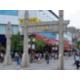 Guan Qian Street