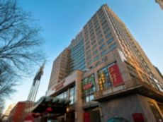 Crowne Plaza Beijing Zhongguancun in Beijing, China