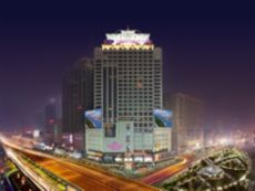 Crowne Plaza City Centre Changsha in Changsha, China
