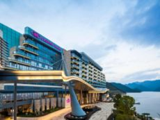 Crowne Plaza HangzhouOneThousandIslandLake in Hangzhou, China