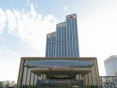 Crowne Plaza Lanzhou in Lanzhou, China