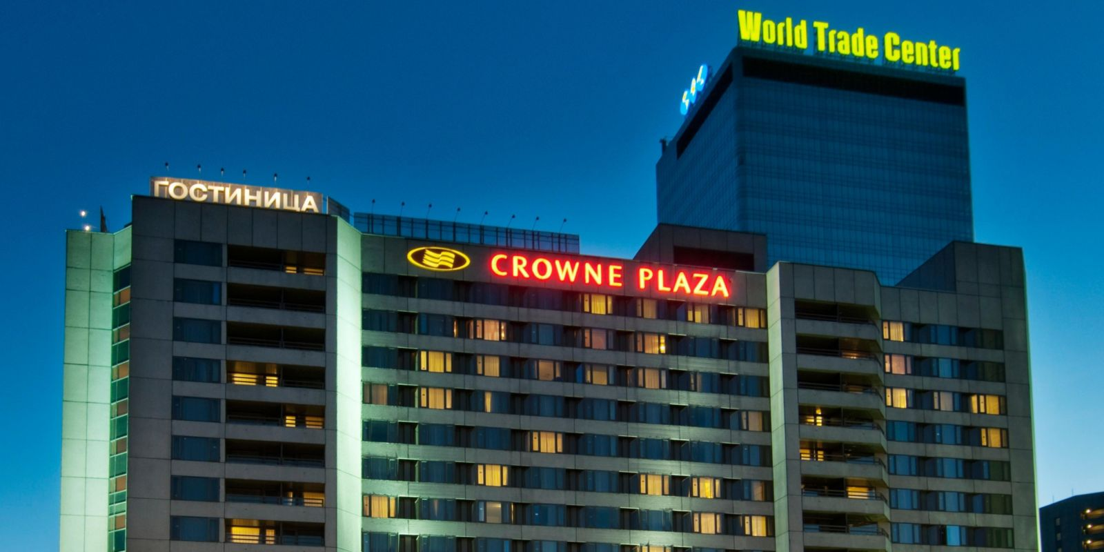 crown plaza moscow world trade