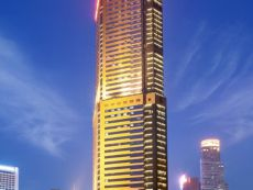 Crowne Plaza Nanjing Hotel & Suites in Nanjing, China