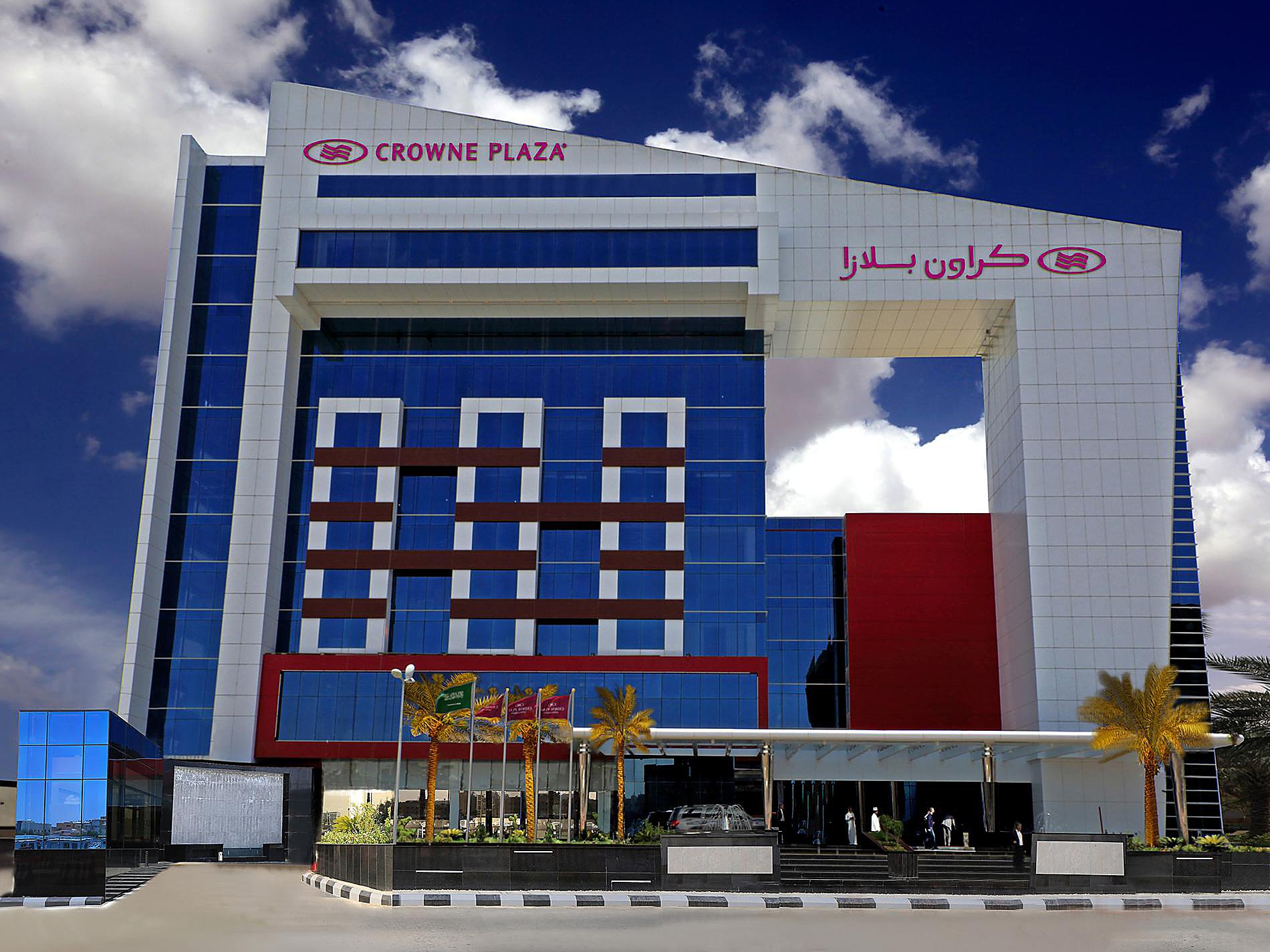 Crowne Plaza Riyadh Minhal - Riyadh, Saudi Arabia
