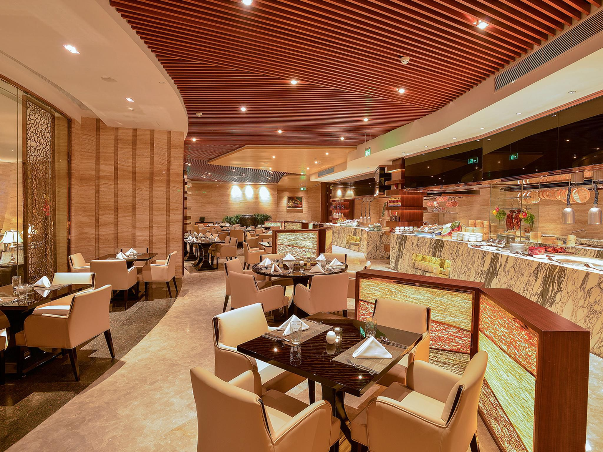 Cafe Noah crowne plaza shanghai noah square shanghai china s