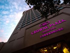 Crowne Plaza Shanghai in Shanghai, China