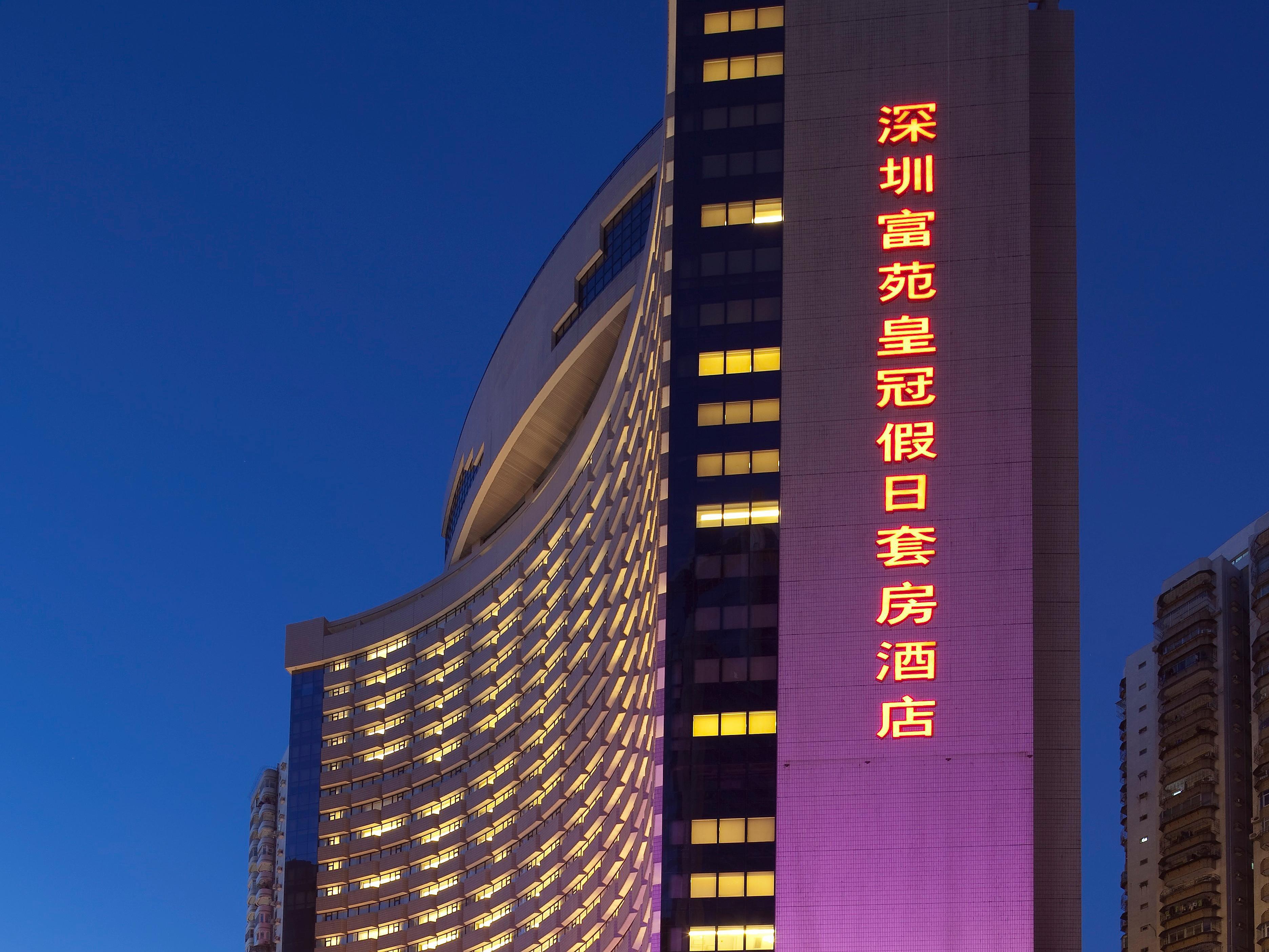 Business Hotel in Luohu Shenzhen | Crowne Plaza Hotel