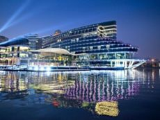 Crowne Plaza Suzhou in Suzhou, China