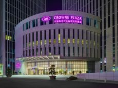 Crowne Plaza Tianjin Meijiangnan in Beijing, China