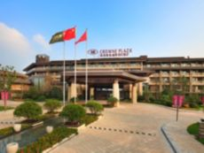 Crowne Plaza Xuzhou Dalong Lake in Xuzhou, China