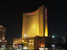 Crowne Plaza Zhanjiang in Zhanjiang, China