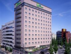 ANA Holiday Inn Sendai in Sendai-shi, Japan