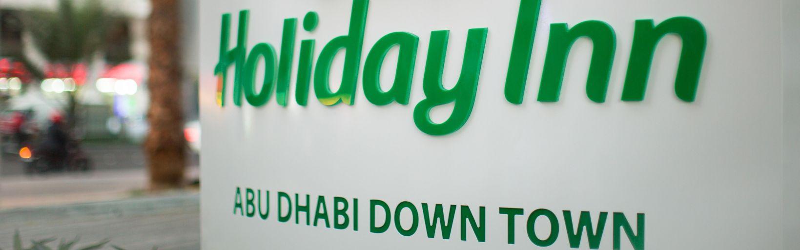 7 Days Inn Hefei Mingguang Road Bus Station Branch Holiday Inn Abu Dhabi Downtown Hotel By Ihg