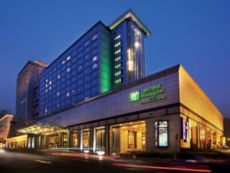 Holiday Inn Central Plaza Beijing in Beijing, China