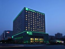 Holiday Inn Beijing Deshengmen in Beijing, China