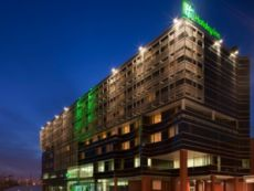 Holiday Inn Belgrade in Belgrade, Serbia