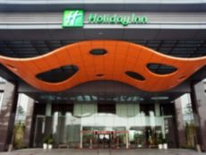 Holiday Inn Changzhou Wujin in Changzhou, China