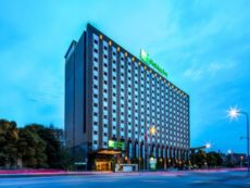 Holiday Inn Chengdu High-Tech Center in Chengdu, China