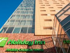 Holiday Inn Argel - Torre Cheraga