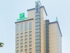 Holiday Inn Chongqing North in Chongqing, China