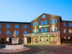 Holiday Inn Corby - Kettering A43 in Corby, United Kingdom