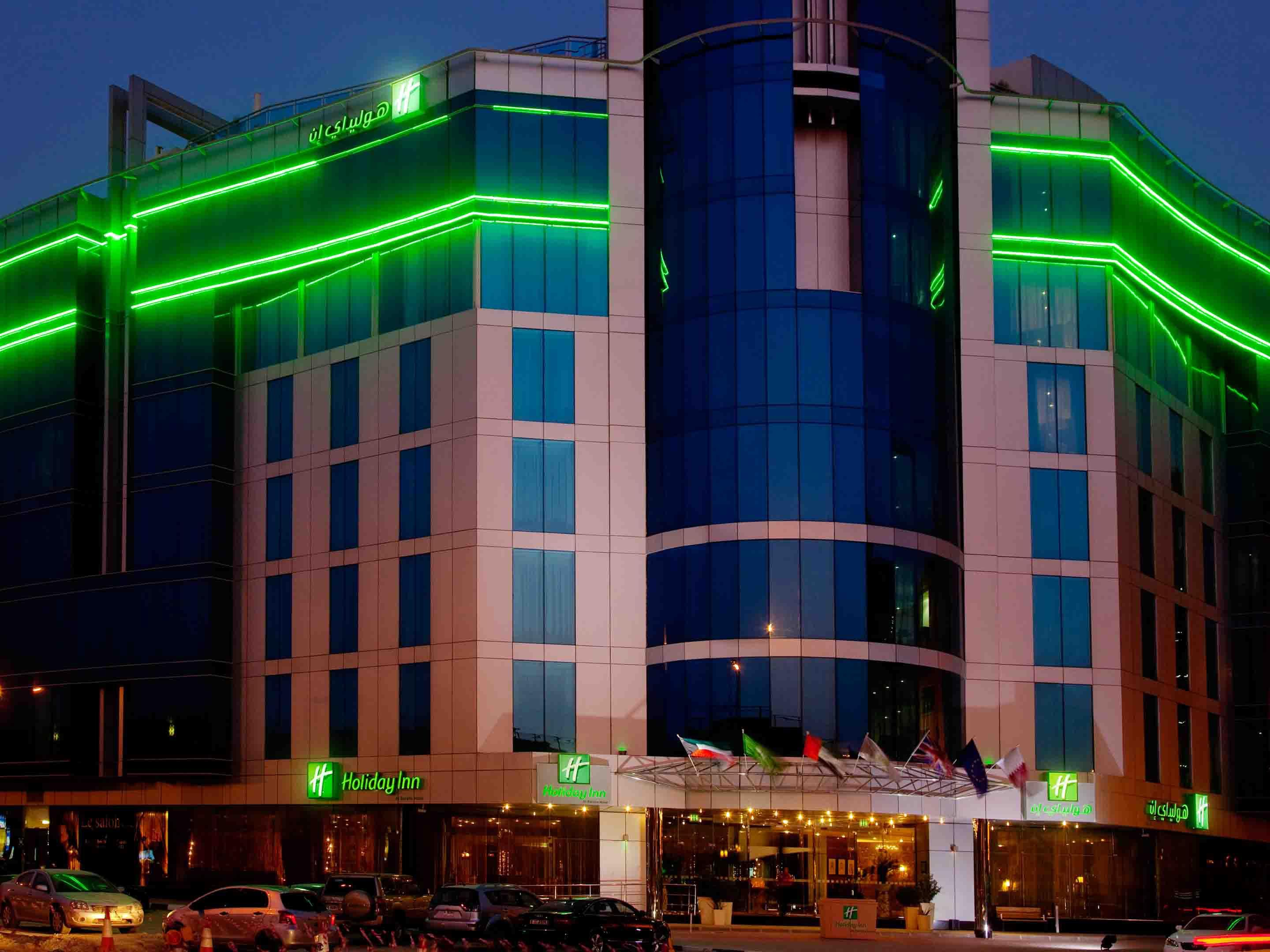 A warm welcome to Holiday Inn Dubai-Al Barsha
