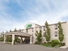 Holiday Inn Express & Suites Alliance in Alliance, Ohio