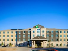 Holiday Inn Express & Suites Austin NW - Arboretum Area