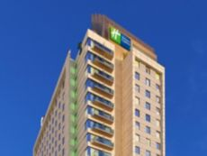 Holiday Inn Express & Suites Bengaluru Racecourse in Bangalore, India
