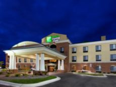 Holiday Inn Express & Suites Bay City in Birch Run, Michigan