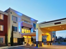 Holiday Inn Express & Suites Berkeley in Fairfield, California