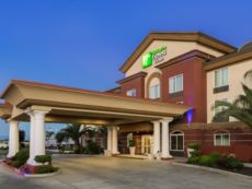 Holiday Inn Express & Suites 乔奇拉东北
