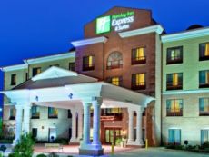 Holiday Inn Express & Suites Clinton in Jackson, Mississippi