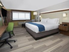 Holiday Inn Express & Suites Coldwater in Fremont, Indiana